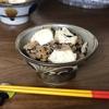 島豆腐と島ニンジンの炊き込みご飯