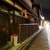 京都深夜徘徊