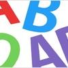 A型、B型、O型、AB型の歴史と、それぞれの血液型の特徴