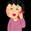 春の読書日記☆〜「スマホ脳」を読んで、変えたい習慣。