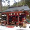 2020年登り納めは雪の大峰・稲村ヶ岳