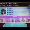 【S2スペシャル】ルナアーラ【最高1804】