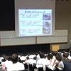 【高1】工学院大学に新設する「航空理工学専攻」のガイダンスを実施