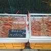 UOYA HARATOKU 魚や はらとく 海鮮 香住駅前