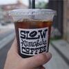 夏の間に飲んだいくつものアイスコーヒーについて
