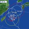 台風18号急カーブ、3連休に日本列島を北上か
