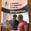 『A Parents' and Teachers' Guide to Bilingualism』