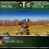 スーパーロボット大戦Fを超プレイ! Part3-2