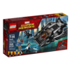 映画「ブラックパンサー」のセットも! レゴ(LEGO) マーベル スーパー・ヒーローズ 2018年前半の新製品画像が公開されています。