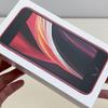 【開封レビュー】iPhone SE2 レッド(赤)を購入してみた!付属品も紹介 (PRODUCT)RED