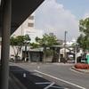 五日市駅北口(広島市佐伯区)