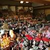 炭鉱王の雛祭~飯塚