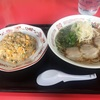 豊岡市国府【ランチ】 チャーハン200円と安いが美味い。ラーメンは見た目普通であるが、これまた美味い。みかんのいえ