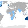 世界五大言語って何?