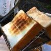 これぞ万能トースター!!買ってよかったマルチロースター