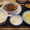 松屋『麻婆豆腐定食』の味を紹介!広がるような辛さ?