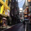 無料の脳トレクイズゲーム 15秒で写真が変化するから見つけよう♪「朝の渋谷道玄坂、百軒店入口」