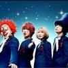 【動画】セカオワ(SEKAI NO OWARI)がMステ(6月23日)で「RAIN」を披露!