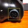 HTC VIVEヘッドセットのレンズ距離ノブが外れる問題発生