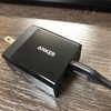 ANKERの充電器と充電コード買った