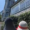 異人館でケーキセット!神戸は洋菓子の街だね(039)