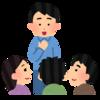 【初投稿】自己紹介!