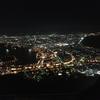 【東北&北海道(8)】北海道函館市の函館山から夜景を望む【日本三大夜景】