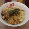東京麺珍亭本舗 池袋西口店@池袋(2020.11.14訪問)