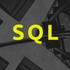 【業務入門】プログラミング未経験でSQL言語が必要になった時のおすすめ勉強方法