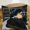 ローソンで新発売の「黒いメロンパン」を買ってみました((`・∀︎・´))ドヤ