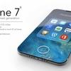 iPhone7、予約したけどキャンセルしました