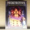 カードゲーム型推理ゲーム『デックテクティブ:血塗られた薔薇』の感想