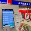 【福岡空港】クレジットカードで外貨購入してみた💶