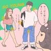 30代女子が台湾の語学学校に通ってみたマンガ (1) :どんな人がいるの?