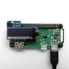 RaspberryPi用小型モノクロOLEDモジュール