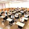 STU48 イ申テレビ「学力ランキング27」判明!最下位は不思議ちゃん