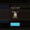 泣きのラスト10連