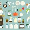 【家事ヤロウ】番組内で紹介されたアイテムや食品