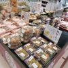 【大盛弁当】 MEGAドンキホーテ | 厚切ソースかつ丼 980円 / お弁当 【パンパシフィックHD】