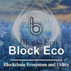 【Block Eco(ブロックエコ)】へ投資&投資状況
