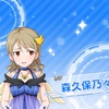 2017.10.25 Halloween♥Code6日目