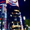 VIPライナーって東京鍜治橋駐車場乗降だと、ラウンジに居てもアナウンスされないらしい