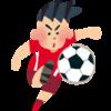韓国・大邱スタジアムでサッカー観戦をする!