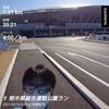 栃木県総合運動公園~2月10日~