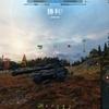 【WOT】初心者向け講座⑫ ティア10ソ連重戦車object277を目指す