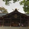 【御朱印】三重県 猿田彦神社