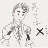 原田さんのポテンシャル
