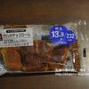 糖質制限ダイエット・ローソン「ブランのチョコロール」を食べてみた。糖質13.9g