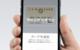 Apple PayのiPhone7の設定方法と使い方を解説!アップルペイはクレジットカードとSuica、QUICPay、iDの端末で使える