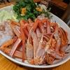 カニシーズン!香美町香住の大野屋でカニを食べてきました